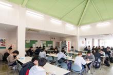 食堂/学生ホール